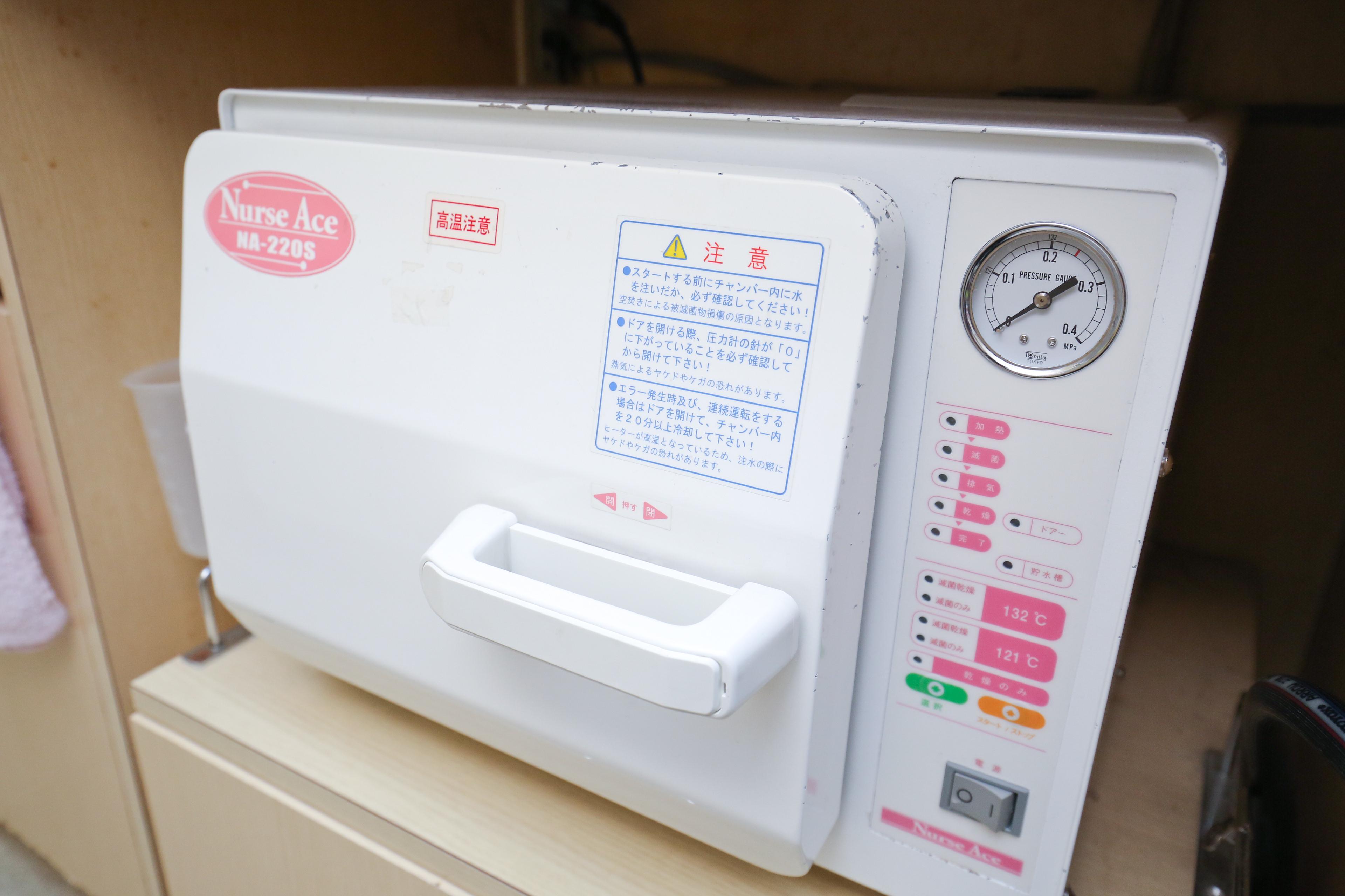 滅菌・感染予防対策室機器